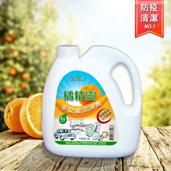 亞積-橘精靈-天然-多功能洗淨劑-0.5加侖