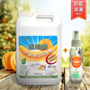 亞積-橘精靈-天然-多功能洗淨劑-1加侖