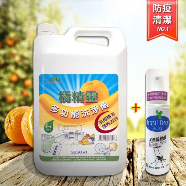 亞積-橘精靈-天然-多功能洗淨劑-1加侖-送防蚊液