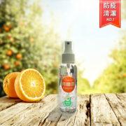 亞積-橘精靈-天然-多功能洗淨劑-100cc