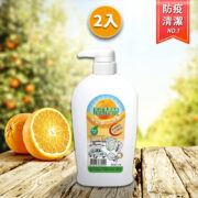 亞積-橘精靈-天然-多功能洗淨劑-600cc