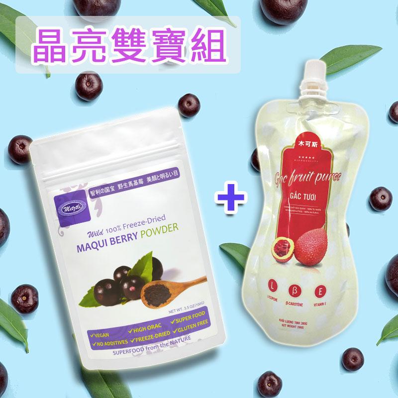 亞積-野生馬基莓粉-晶亮雙寶組-智利國寶-花青素之王-護眼神器-智利酒果