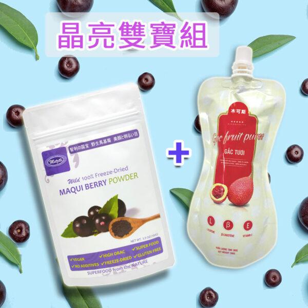 亞積-野生馬基莓粉-晶亮雙寶-智利國寶-花青素之王-護眼神器-智利酒果