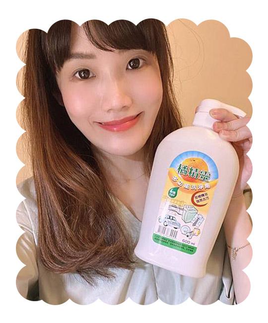 橘精靈 多功能洗淨劑 無毒 天然 打掃好幫手