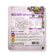 亞積 莓妙視界 軟糖 馬基莓軟糖 木鱉果 葉黃素 智利酒果