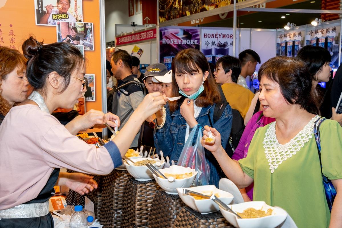亞積生技 國際食品展